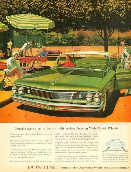 1960년대 미국의 폰티악 자동차 광고