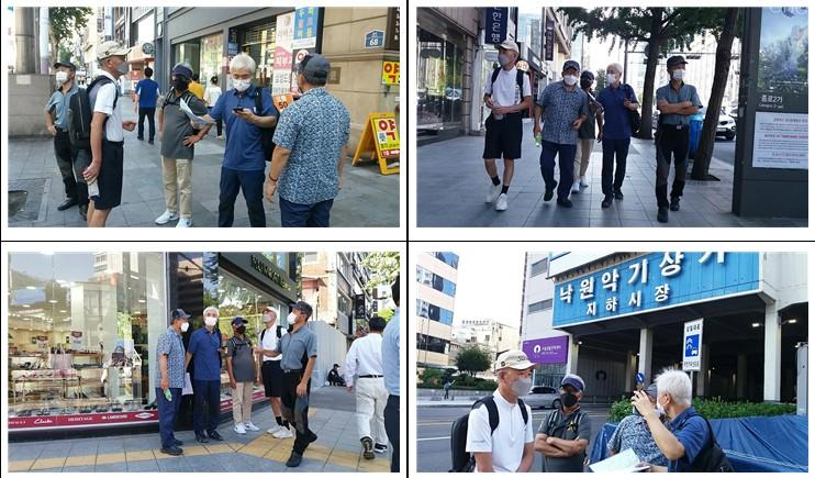7080세대들의 서울의 보물추억찾기 여행